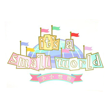 [Hong-Kong Disneyland] It's a Small World Logo10