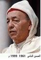 تاريخ  الملك الراحل الحسن الثاني 180px-10