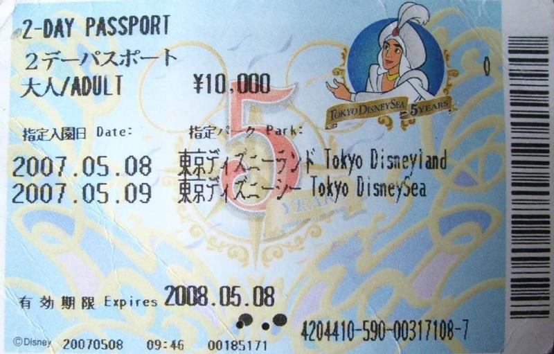 Tokyo mai 2007 2daypa10