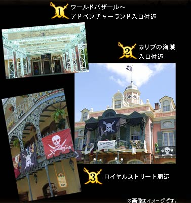 [Tokyo Disneyland] Jack Sparrow dans Pirates of the Caribbean Adv_ph12