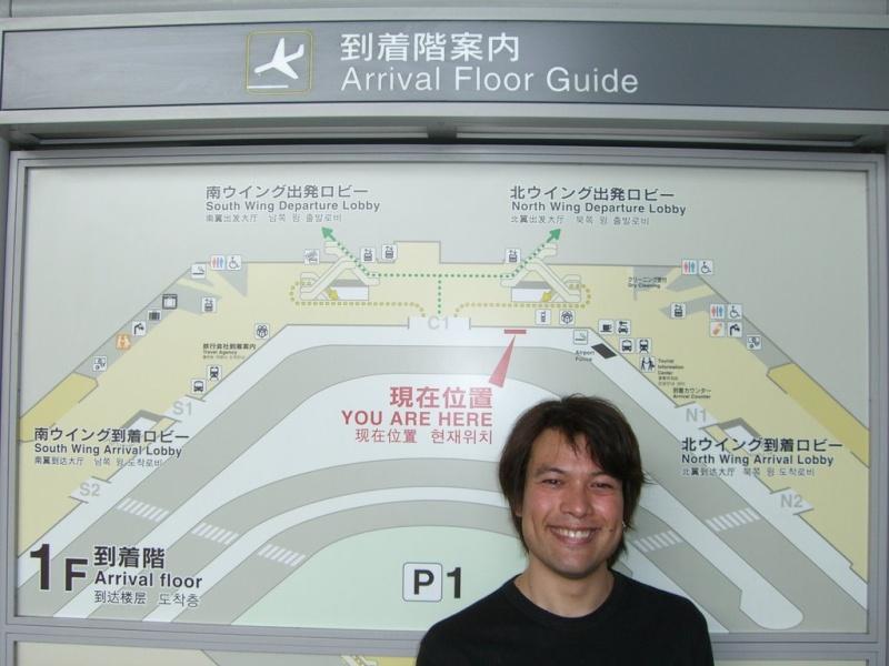 Tokyo mai 2007 Cimg0611