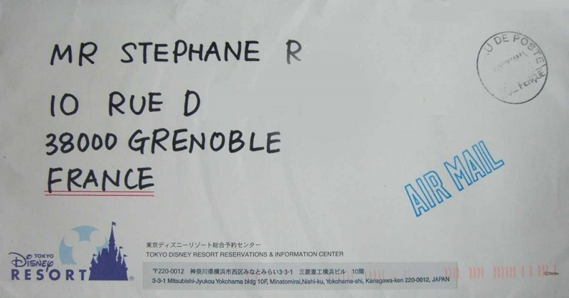 Tokyo mai 2007 Lettre10
