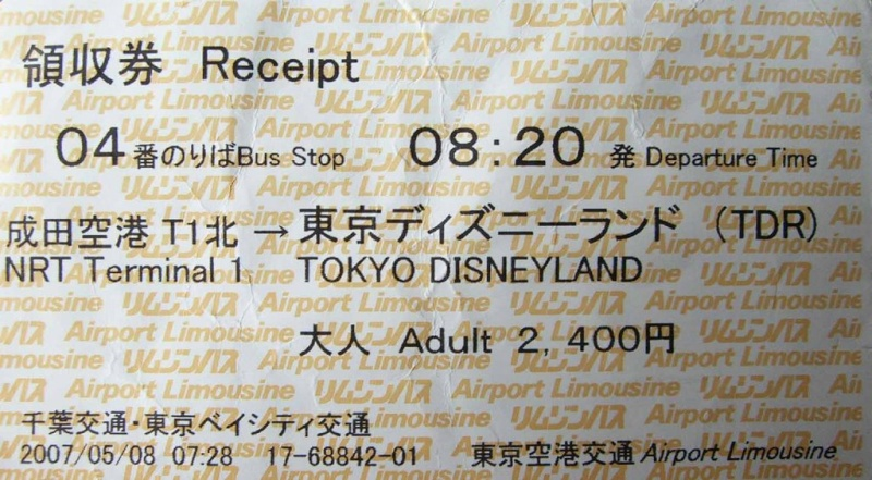 Tokyo mai 2007 Ticket10