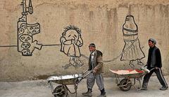 Afganistán P022_f12