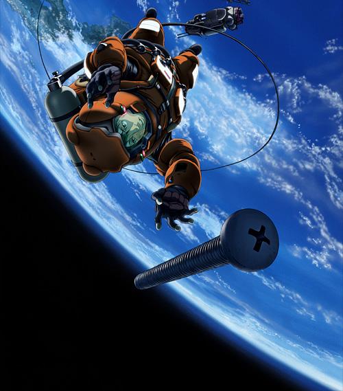 Planetes [Anime] Planet10