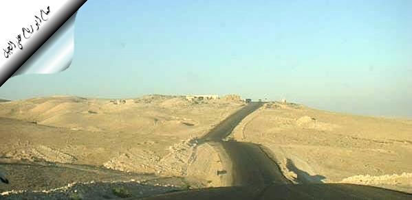 لمحة عن حمام أبو رباح 310