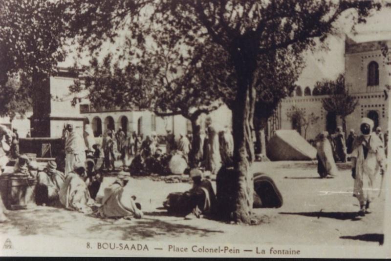 EL FAWARA Image110