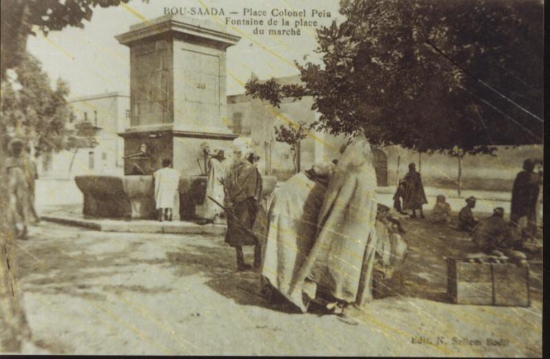 EL FAWARA Image210