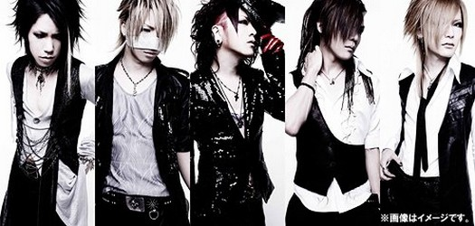 The GazettE~