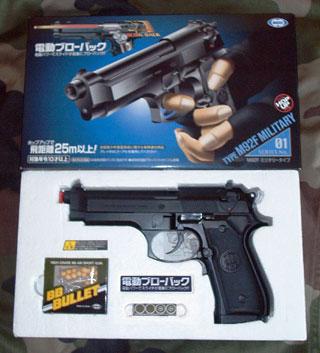 M92F Military EBB 511