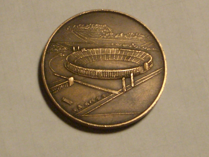 British Troops In Berlin - Bronze medallion 00410