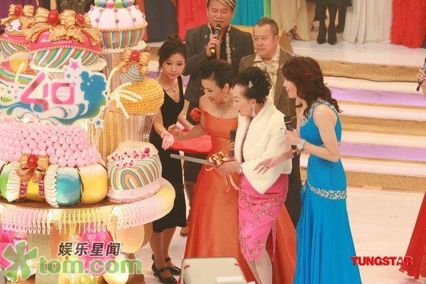 TVB 40th Anniversary Celebration Pictures 11955210