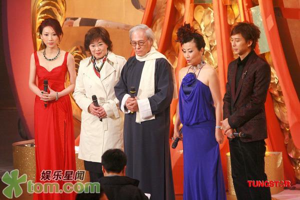 TVB 40th Anniversary Celebration Pictures 11955212