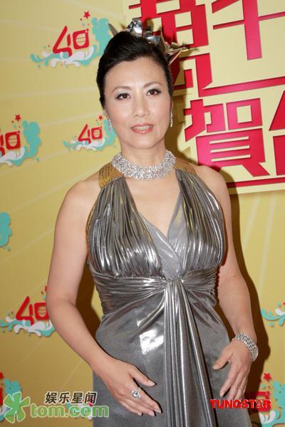 TVB 40th Anniversary Celebration Pictures 11955213