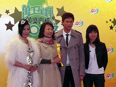 Pictures of Liza at TVB awards 2007 Route_13