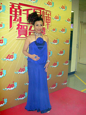TVB 40th Anniversary Celebration Pictures Route_17
