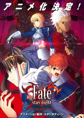 Fate stay night 504810