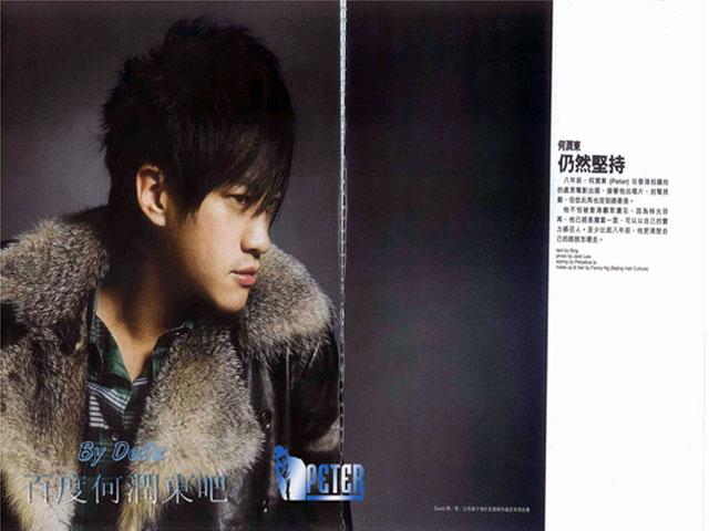 HK Junzhi Mag ~ Nov 2007 No. 228 Hk-mag12
