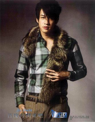 HK Junzhi Mag ~ Nov 2007 No. 228 Hk-mag13