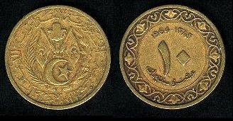 Les pièces de monnaie de l'Algérie indépendante 10c_6410