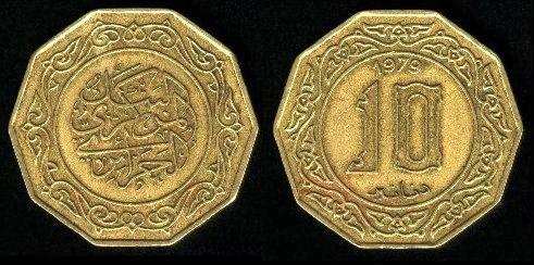 Les pièces de monnaie de l'Algérie indépendante 10d_7910