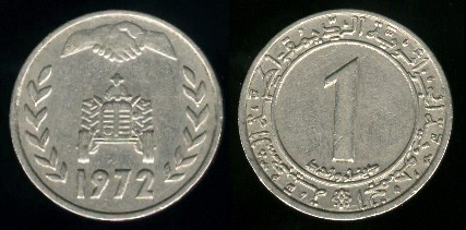 Les pièces de monnaie de l'Algérie indépendante 1d_7210