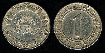 Les pièces de monnaie de l'Algérie indépendante 1d_8310