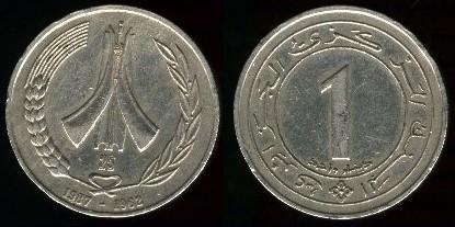 Les pièces de monnaie de l'Algérie indépendante 1d_8710