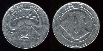 Les pièces de monnaie de l'Algérie indépendante 1d_9210