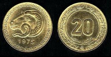 Les pièces de monnaie de l'Algérie indépendante 20c_7510