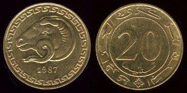 Les pièces de monnaie de l'Algérie indépendante 20c_8710