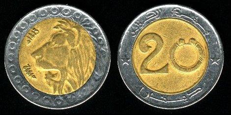 Les pièces de monnaie de l'Algérie indépendante 20d_9210