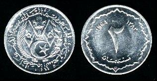 Les pièces de monnaie de l'Algérie indépendante 2c_6410