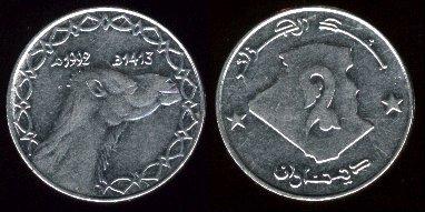 Les pièces de monnaie de l'Algérie indépendante 2d_9210