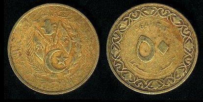 Les pièces de monnaie de l'Algérie indépendante 50c_6410