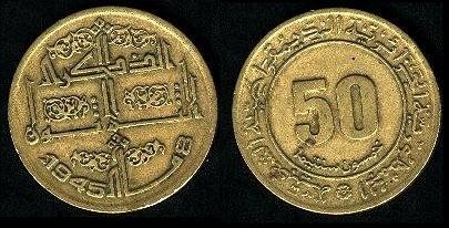 Les pièces de monnaie de l'Algérie indépendante 50c_7510