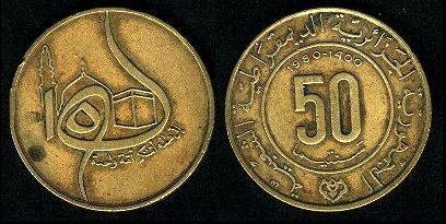 Les pièces de monnaie de l'Algérie indépendante 50c_8010