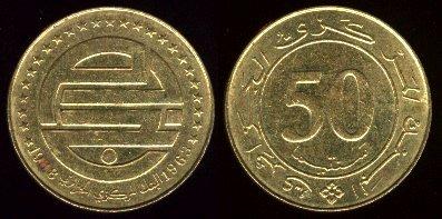Les pièces de monnaie de l'Algérie indépendante 50c_8810