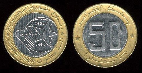 Les pièces de monnaie de l'Algérie indépendante 50d_9410