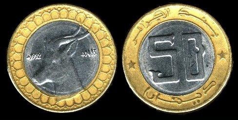 Les pièces de monnaie de l'Algérie indépendante 52d_9210