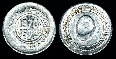 Les pièces de monnaie de l'Algérie indépendante 5c_7010