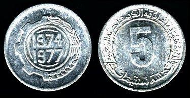 Les pièces de monnaie de l'Algérie indépendante 5c_7410