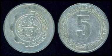 Les pièces de monnaie de l'Algérie indépendante 5c_8010