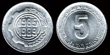 Les pièces de monnaie de l'Algérie indépendante 5c_8510