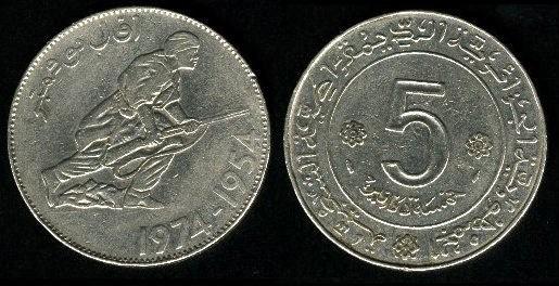 Les pièces de monnaie de l'Algérie indépendante 5d_7410