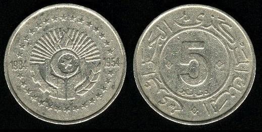 Les pièces de monnaie de l'Algérie indépendante 5d_8410