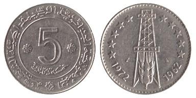 Les pièces de monnaie de l'Algérie indépendante Alg-5o10