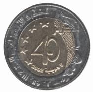 Les pièces de monnaie de l'Algérie indépendante Alg-ju10