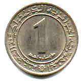 Les pièces de monnaie de l'Algérie indépendante K104_110