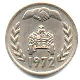 Les pièces de monnaie de l'Algérie indépendante K104_111